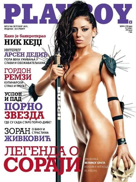 Soraja Vucelic - Playboy Magazine Cover [Serbia] (October 2011)