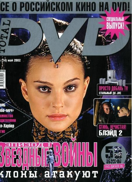 Natalie Portman - Total DVD Magazine Cover [Russia] (May 2002)