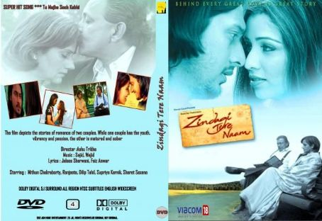 Ranjeeta Kaur Zindagi Tere Naam 2012 movie posters