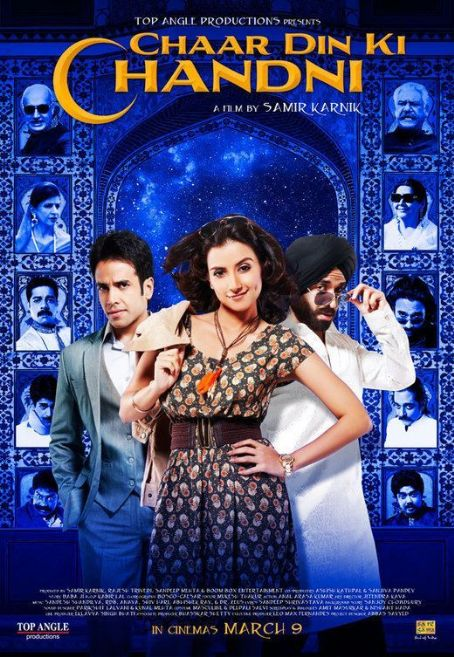 Chaar Din Ki Chandni - Chaar Din Ki Chandani Movie Poster and wallpapers 2012