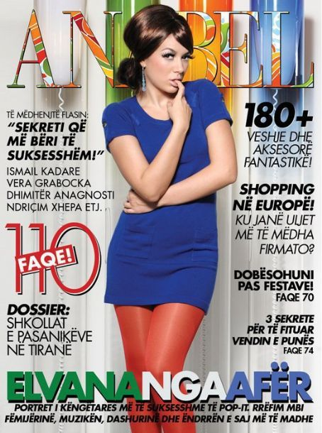 Elvana Gjata - Anabel Magazine Cover [Albania] (September 2011)
