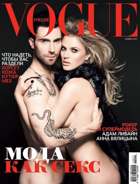 Anne Vyalitsyna, Adam Levine - Vogue Magazine Cover [Russia] (November 2011)