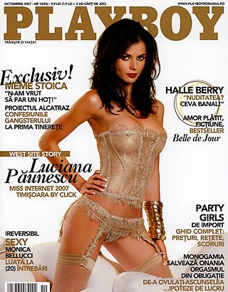 Lucianna Paunescu - Playboy Magazine Cover [Romania] (October 2007)