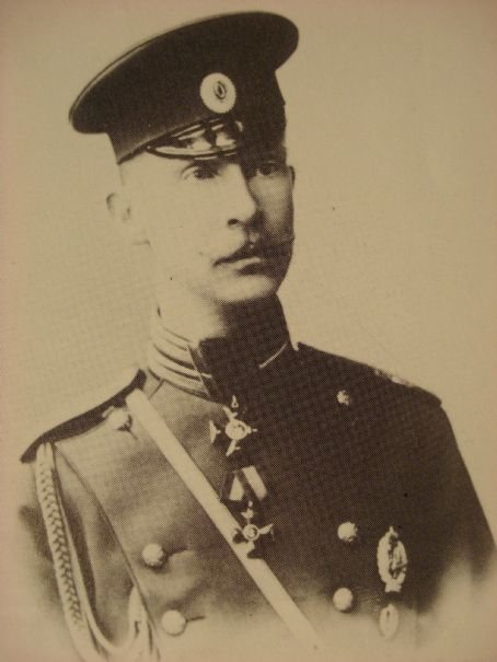 Grand Duke Dimitri Constantinovich of Russia