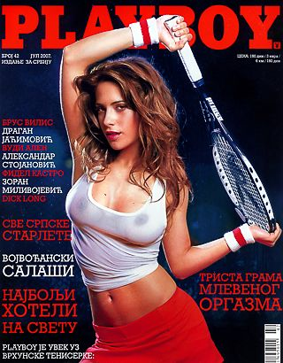 Victoria Vanucci - Playboy Magazine Cover [Serbia] (July 2007)