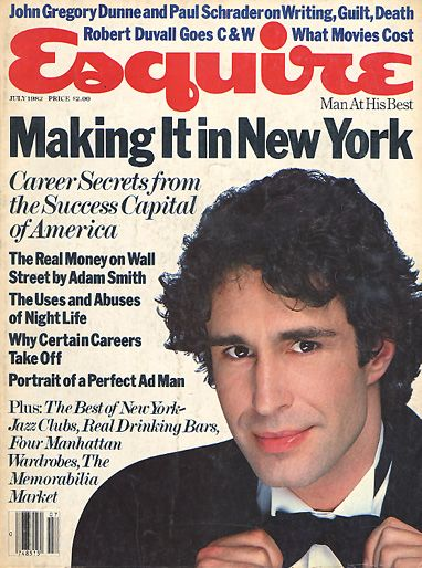 John Shea  - July 1982 issue