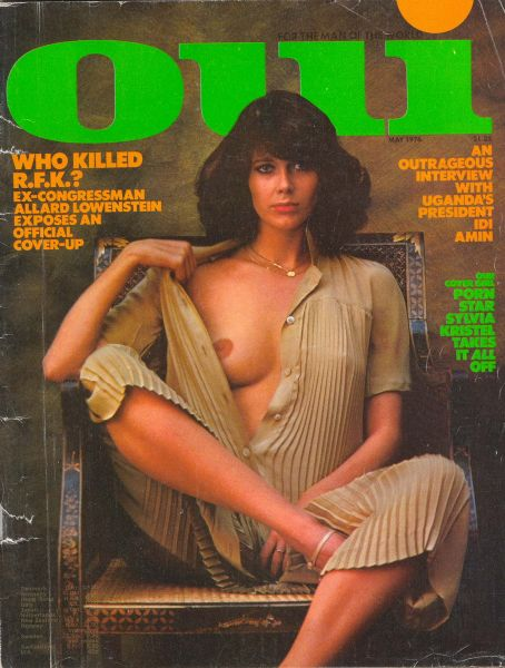 Sylvia Kristel - Oui Magazine [United States] (May 1976)