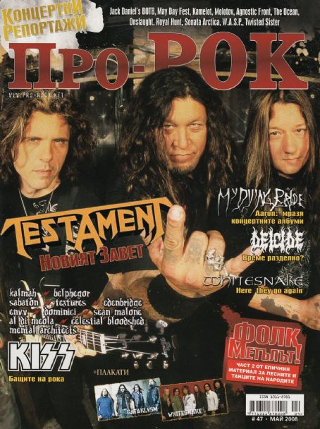 Chuck Billy - Pro-Rock Magazine Cover [Bulgaria] (May 2008)