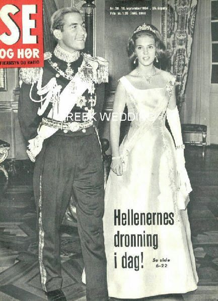 King Constantine II - OTHER Magazine Cover [Denmark] (18 September 1964)