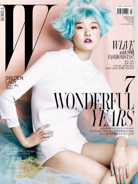 Hyoni Kang - W Magazine Cover [Korea, South] (3 March 2012)