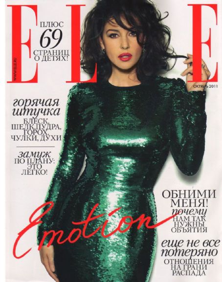 Monica Bellucci - Elle Magazine Cover [Russia] (October 2011)