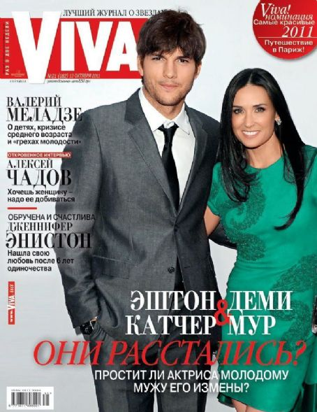 Ashton Kutcher, Demi Moore - VIVA Magazine Cover [Ukraine] (13 October 2011)