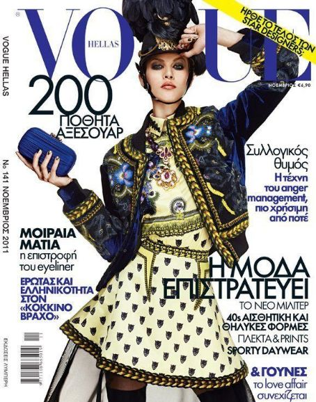 Aymeline Valade - Vogue Magazine Cover [Greece] (November 2011)