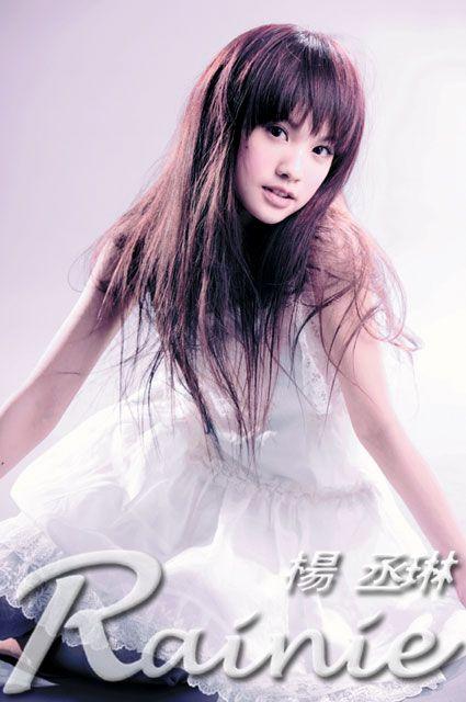 Rainie Yang Yang Rainie