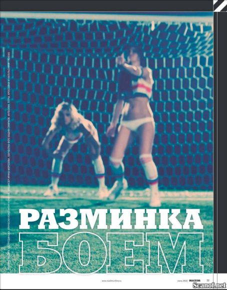 Elena Temnikova Serebro Girls Maxim Russia June 2012
