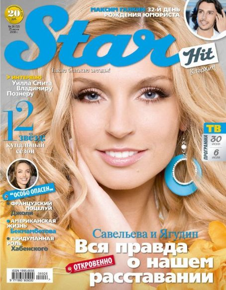 Aleksandra Saveleva - Star Hits Magazine Cover [Russia] (25 June 2008)
