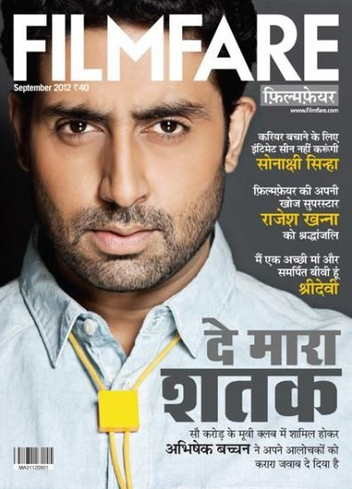 Abhishek Bachchan - Filmfare Hindi Magazine Pictorial [India] (September 2012)