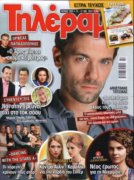 Apostolis Totsikas, Brousko - Tilerama Magazine Cover [Greece] (11 January 2014)