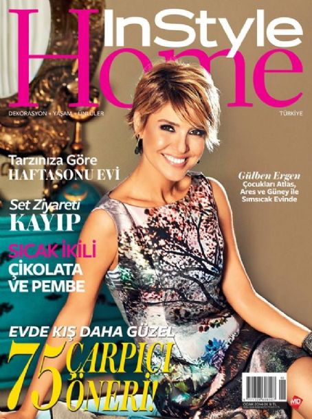 Gülben Ergen - InStyle Home Magazine Cover [Turkey] (January 2014)