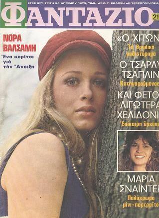 Nora Valsami