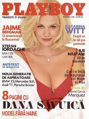 Dana Savuica - Playboy Magazine Cover [Romania] (November 1999)