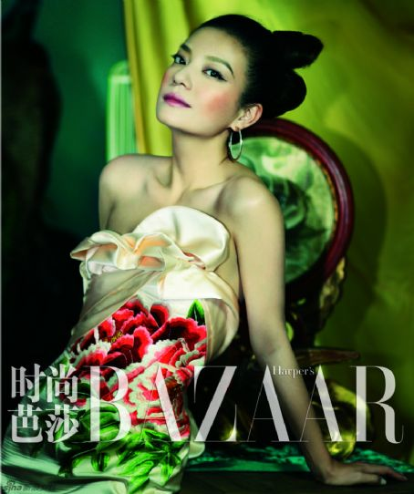 Zhao Wei Harper's Bazaar Magazine Pictorial January 2011 China