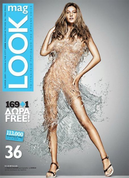 Gisele Bündchen - LOOK Magazine Cover [Greece] (June 2009)