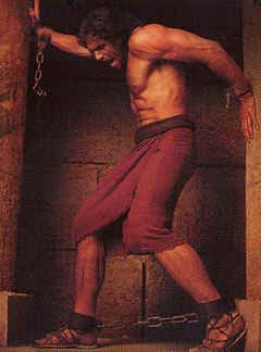 Samson and Delilah - Eric Thal as Samson in Samson & Delilah (1996)