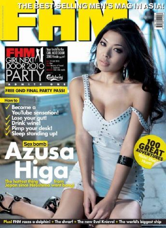 Japan - FHM Magazine [Malaysia] (January 2010)