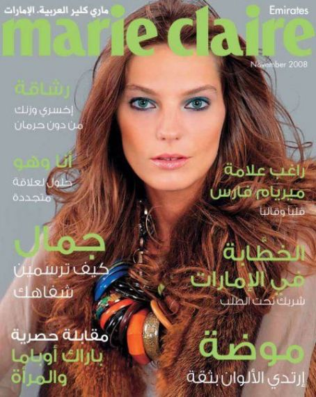 Daria Werbowy - Marie Claire Magazine Cover [United Arab Emirates] (November 2008)