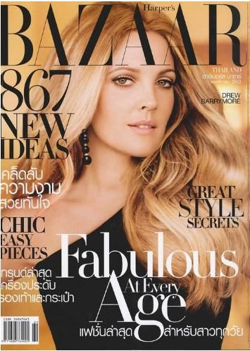 Drew Barrymore - Harper's Bazaar Magazine Cover [Thailand] (October 2010)