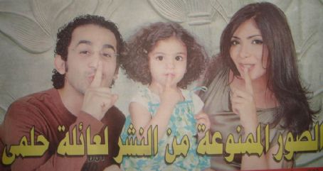 Mona Zaki Ahmed Helmy and