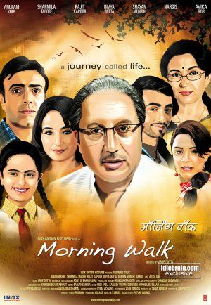Morning Walk (2009) Poster