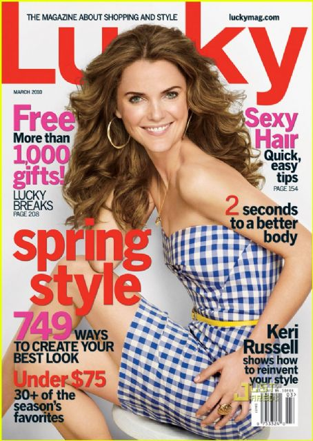 Keri Russell - Lucky Magazine [United States] (March 2010)