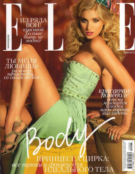 Kayt Jones - Elsa Hosk Elle Russia May 2012