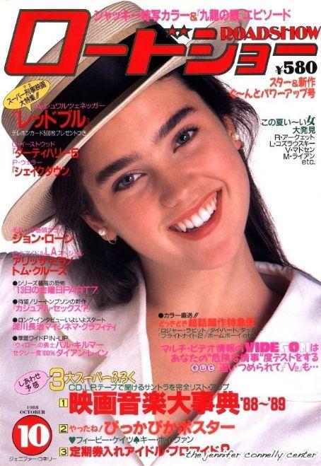 Jennifer Connelly 1988 Jennifer Connelly - Roadshow