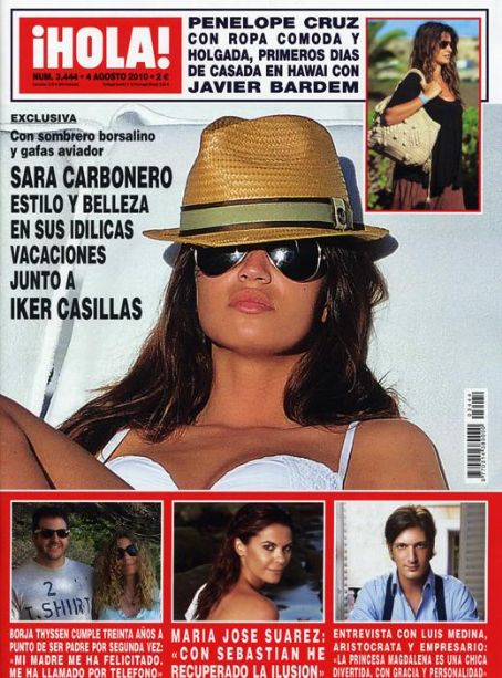 Sara Carbonero - Hola! Magazine [Spain] (28 July 2010)