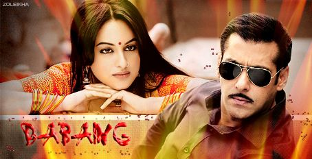 Sonakshi Sinha  and Salman Khan
