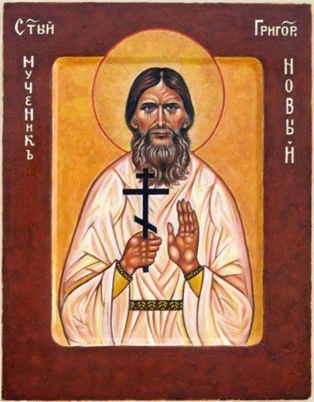 Grigory Rasputin An ikon of Saint Grigoriy Efimovich Rasputin