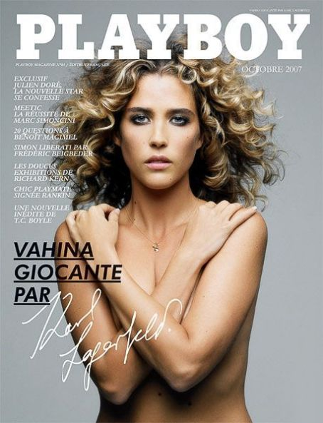 Vahina Giocante - Playboy Magazine Cover [France] (October 2007)