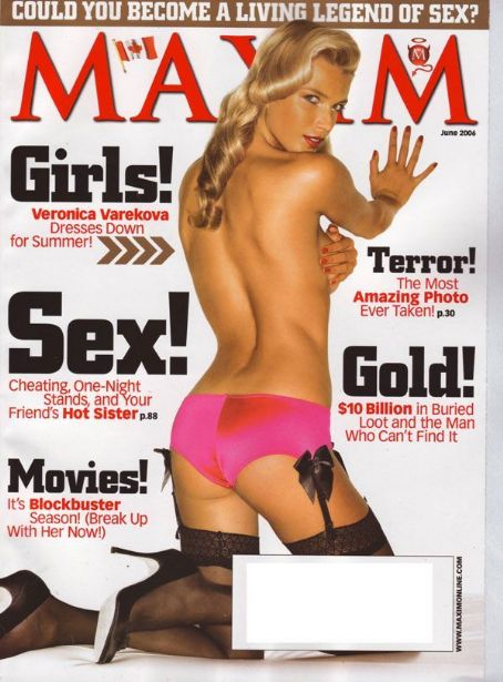 Veronica Varekova - Maxim Magazine [United States] (June 2006)