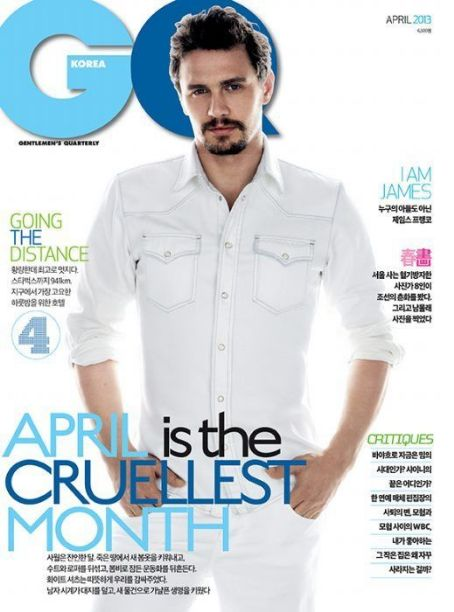 James Franco - GQ Magazine Cover [Korea, South] (April 2013)