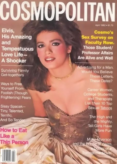Gia Carangi - Cosmopolitan Magazine [United States] (April 1982)