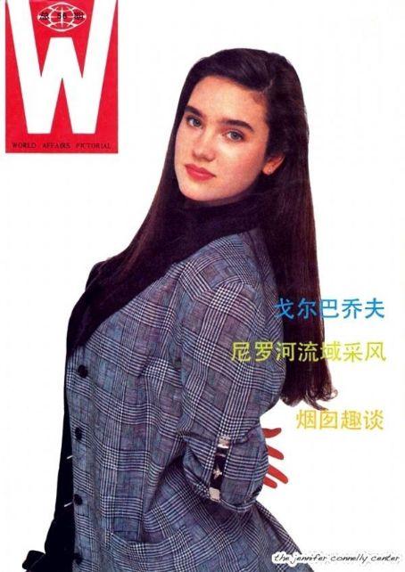 Jennifer Connelly 1988 Links Jennifer Connelly