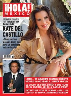 Kate del Castillo - Hola! Magazine Cover [Mexico] (1 February 2007)