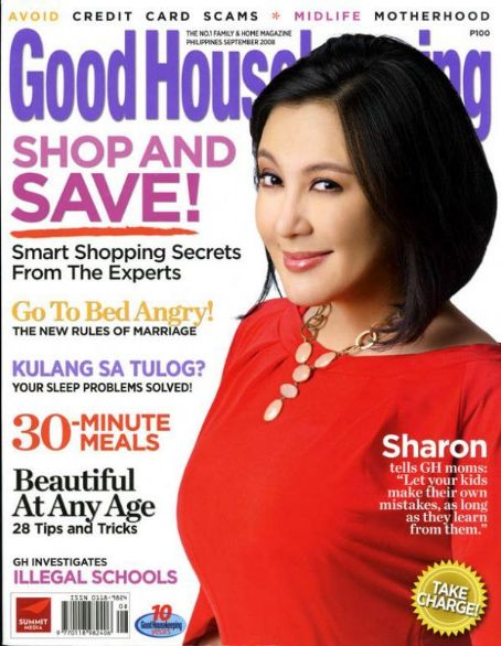 Sharon Cuneta - Good Housekeeping Magazine [Philippines] (September 2008)