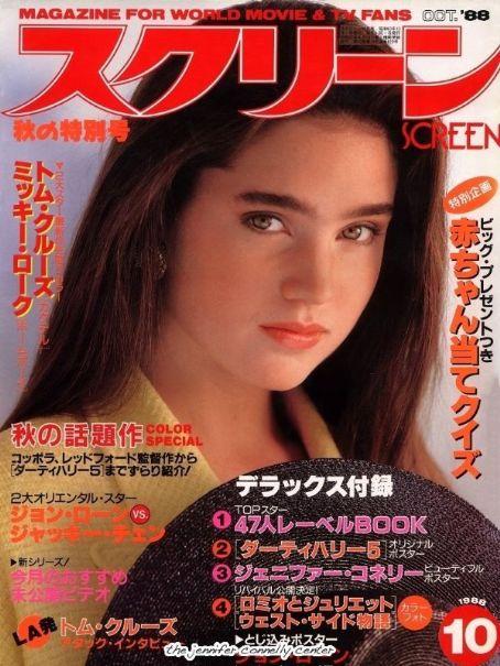 Jennifer Connelly 1988 Jennifer Connelly - Screen