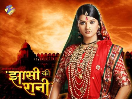 Ek Veer Stree Ki Kahaani... Jhansi Ki Rani (2009) Poster