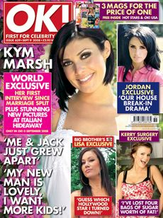 Kym Marsh - OK! Magazine [United Kingdom] (9 September 2008)