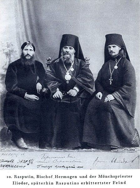 Grigory Rasputin Rasputin, Hermogen and Iliodor next to each other.